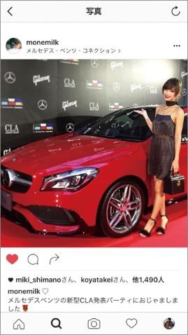 Instagram上のインフルエンサーを新型車発表会へ招待した、メルセデス・ベンツの事例