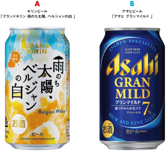 酒税法改正から生まれるデザインの新傾向 前編(画像)