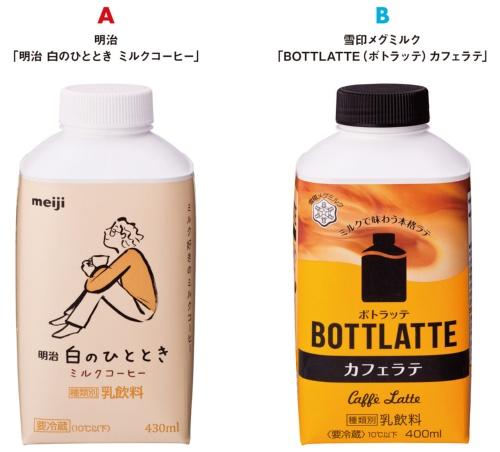 広がるリキャップ型コーヒー飲料 20代に人気は明治? 雪印?(画像)
