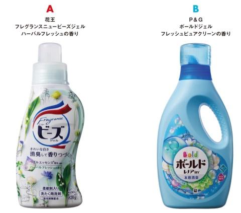 50代女性の8割が支持 主婦に人気のボタニカル洗剤とは?(画像)