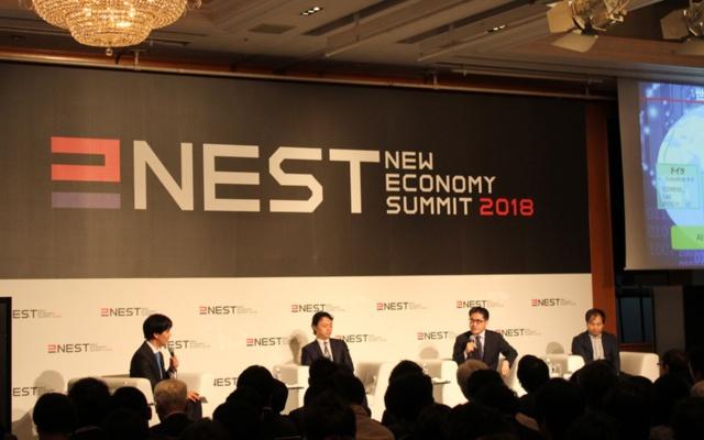 「新経済サミット(NEST)2018」で開かれたパネルディスカッション「世界のAI戦略の最新動向と日本の立ち位置」。写真右から岡田陽介ABEJA社長CEO兼CTO、森正弥・楽天執行役員、松尾豊・東京大学大学院特任准教授