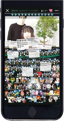 """若者がハマるライブ配信アプリ スター候補を""""投げ銭""""で応援(画像)"""