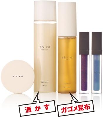 大手ばかりの化粧品業界で今「独立系ブランド」が伸びている(画像)