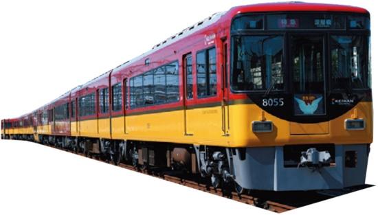 京阪鉄道の「ゆったり座席」が大成功 交通の新トレンドまとめ(画像)