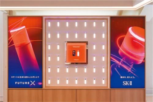 SK-II、43台のカメラを駆使したデジタル世代向けの体験型店舗(画像)