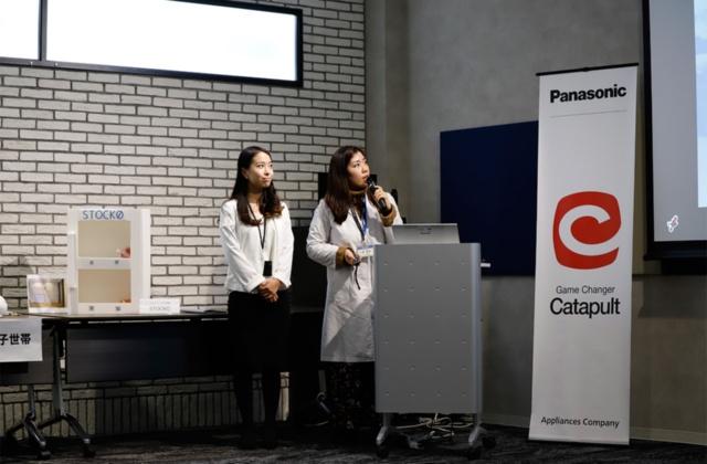 「ゲームチェンジャー・カタパルト」が主催するビジネスコンテストの風景(コンテストやワークショップの写真は2017年に開催したもの)。ここからSXSW(サウス・バイ・サウスウエスト)への出展につながったプロジェクトも多い