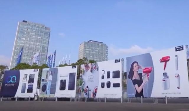 2018年3月に上海で開催された「中国家電博覧会(AWE)」。中国メーカーの中で、パナソニックは日本企業として存在感を高めた