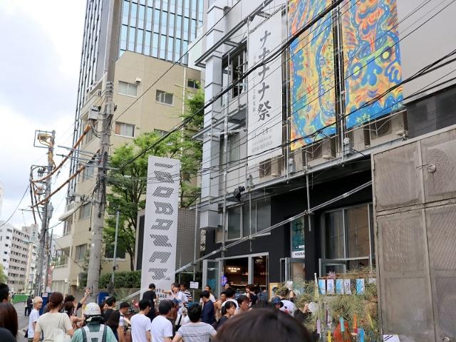 2018年7月1日から8日まで開催された100BANCHの「ナナナナ祭」の様子。さまざまなイベントが開催され、多くの人が参加した