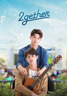 「2gether」は男子同士の甘い恋の駆け引きを描いたラブコメディー。タイのBLドラマ史上最高のヒット作で、世界のTwitterトレンドで1位を獲得するほど人気が出た。日本ではBlu-ray BOXも発売されている  (c)GMMTV COMPANY LIMITED, All rights reserved/コンテンツセブン