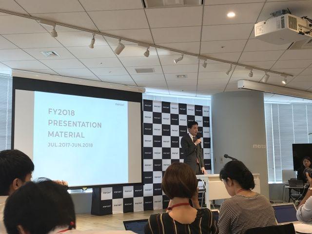 メルカリ 2018年6月期 通期決算説明会に登壇した山田進太郞会長兼CEO(最高経営責任者)