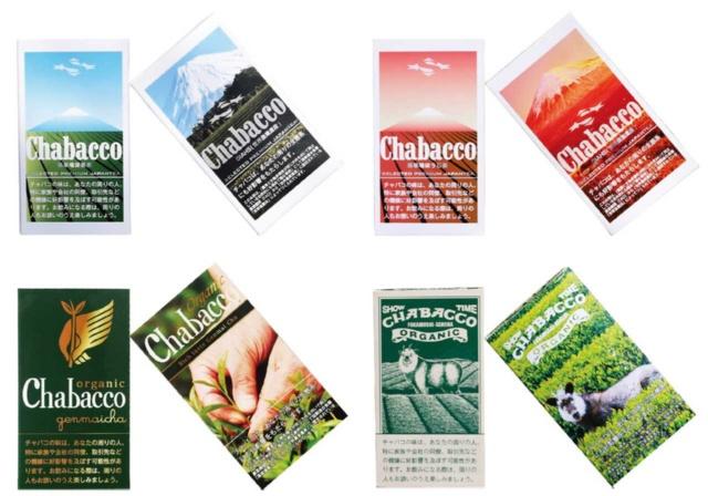 粉末緑茶スティックChabacco。左上から時計回りに「茶草場深蒸茶」「茶草場ほうじ茶」「深蒸煎茶(オーガニック)」「玄米茶(オーガニック)」。1g×8本入りで、1箱630円(税込み)