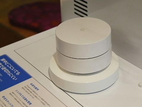 グーグルが発売したWi-Fiルーター「Google Wifi」