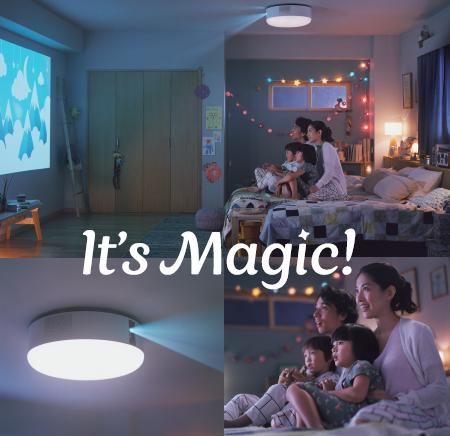 寝室がエンタメ空間になるスマートライト、検索増でヒットの予兆(画像)