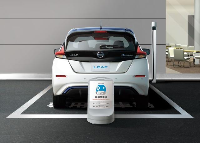 日産自動車のカーシェアリングサービス「e-シェアモビ」のステーションが全国で急増している