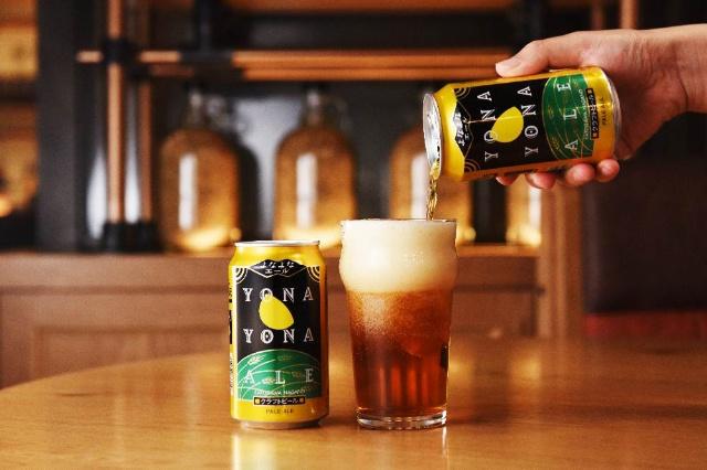 看板商品「よなよなエール」は発売当時から缶入りで250円前後