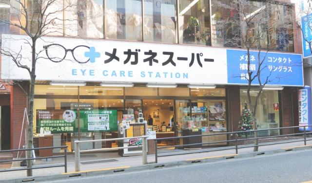 手厚いアイケアサービスを提供するメガネスーパーの次世代型店舗