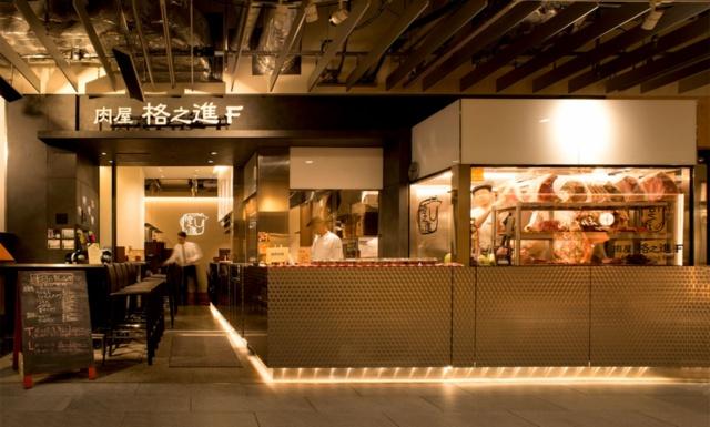 2014年1月にオープンした東京・六本木の「肉屋 格之進F」。熟成肉の骨付き肉がウリ。精肉も販売している(写真/門崎)