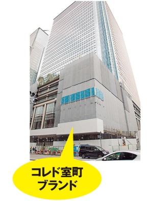 蔦屋書店が見習った「アジア最高の書店」が上陸 何がスゴい?(画像)