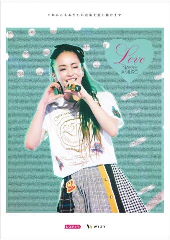 「これからもあなたの音楽を愛し続けます」──。WIZY主催の「8月29日の新聞広告で安室奈美恵に感謝の気持ちを伝えようプロジェクト」には3000人以上のファンが名を連ねた(写真は広告と同デザインのポスター)