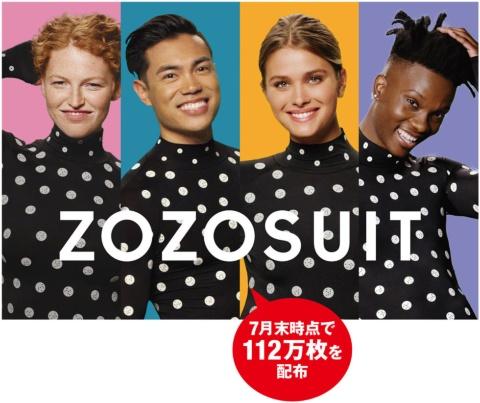 ヒット商品の4位はZOZO、5位はスマートスピーカーの2強に(画像)