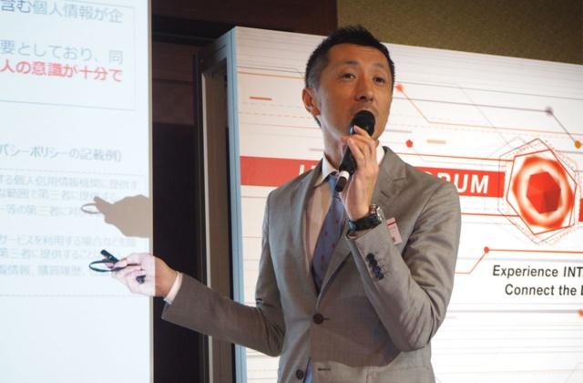 東京都内で開催された「インテージフォーラム2018」で情報銀行について講演した総務省の情報流通行政局情報通信政策課調査官の飯倉主税氏