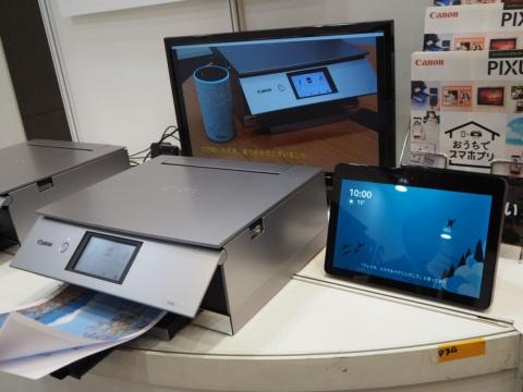 キヤノンはAmazon Echoと連携して塗り絵などのテンプレートを印刷するスキルを紹介