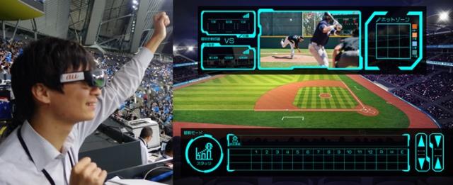 KDDIは10月、5G時代に向けて札幌ドームで実証実験を実施。スマートグラスにプレー中の選手のデータを映し出し、新たなスポーツ観戦の形を示した