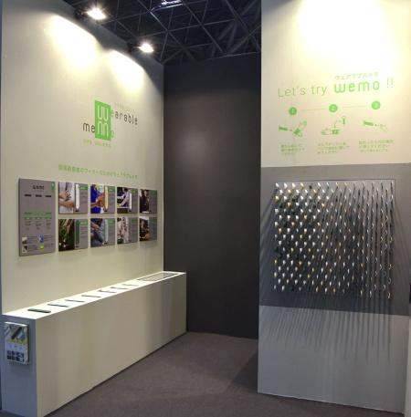 ISOTの展示ブースの様子 (C)kenma Inc.