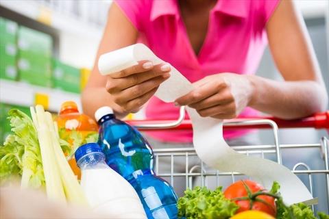 """""""弱みに付け込む""""のは危険 価格変動制に消費者が納得する基準 (画像)"""