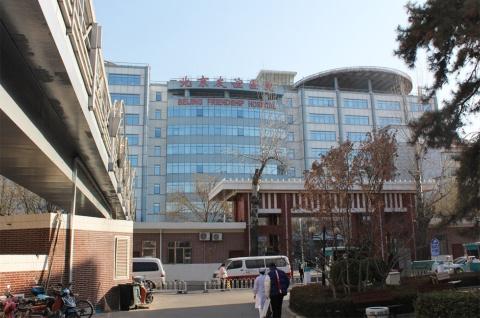 首都医科大学附属北京友誼病院は、中国における最大規模を誇る総合病院