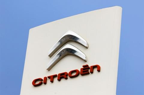 自動車メーカーのシトロエンが、実は独自のメガネを開発したことは余り知られていない。その秘密を探ってみると…(写真/Shutterstock)