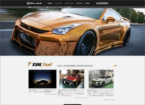 同社のウェブサイトで微細金属加工した車体の例が見られる(提供/ルーフコーポレーション)