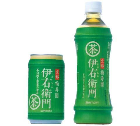サントリー水口氏、飲料は「モノ」から「コト」のデザインへ(画像)