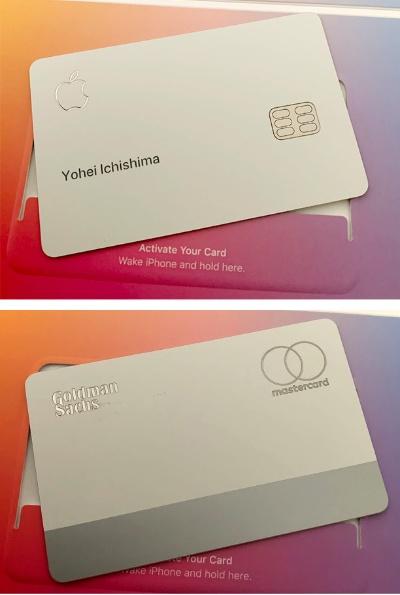 カード面に名前以外の情報がない「Apple Card」。上が表面で下が裏面