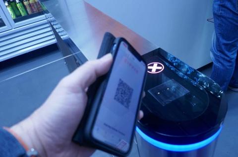 アプリをダウンロードしてクレジットカードを登録すると利用できる