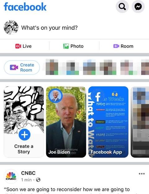 フェイスブックのZoom対抗は個人向き!? 思いついたらすぐ招集(画像)