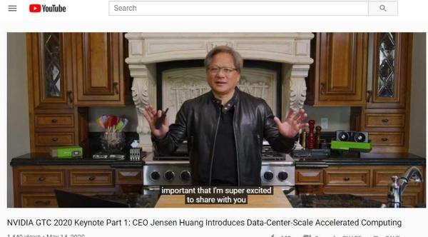 自宅からオンラインで説明する米エヌビディアの創業者であるジェンスン・フアンCEO(2020年5月、YouTubeに同社が配信した動画より)