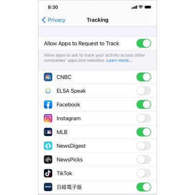 IDFAによる追跡の管理画面。設定のプライバシーから利用できる