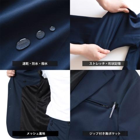 スーツとしてのデザイン性と作業着としての機能性を両立させた(オアシススタイルウェアの資料より)