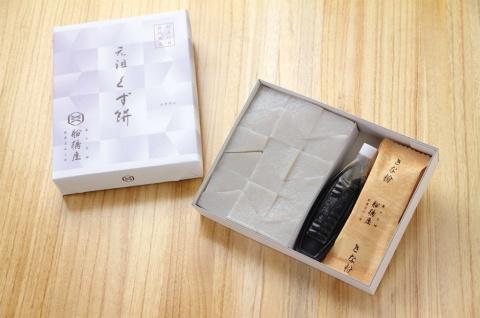 「元祖くず餅」。写真は36切入りの中箱。黒蜜ときなこもセットされている。価格は895円(税込み)