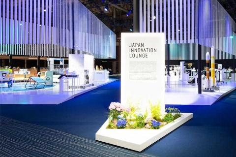 G20大阪サミットのJapan Innovation Loungeでは、日本の先端技術などを海外にアピール。ロボットや医療関連など多くの企業が出展した