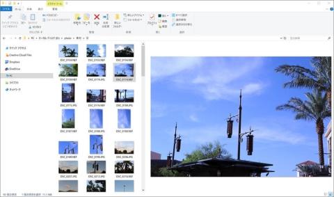 自社製品の写真、あるいは自分の業界に関連する写真をストックフォトサービスで探そうと思っても、簡単には見つからない。そうした写真は、普段から自分で撮りためておくのが正解だ