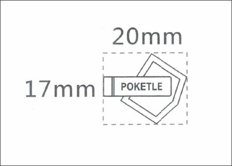 ロゴの原案は、ポケットにボトルが入っている様子を横から模したもの。ロゴもだいぶ完成してきたタイミングの資料だ