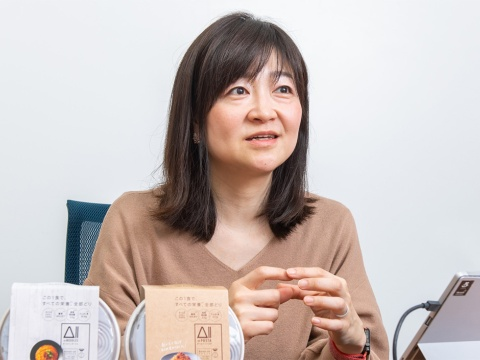 日清食品マーケティング部ダイレクトマーケティング課ブランドマネージャーの佐藤真有美氏