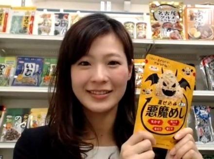 浜乙女 商品開発部 販売促進担当の伊藤千夏氏。Zoomのオンライン会議で話を聞いた