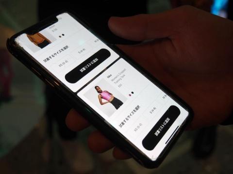 スキャンした商品がアプリ上に表示される