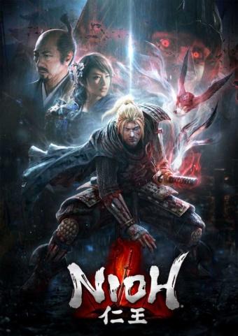 『仁王』(c)2017 コーエーテクモゲームス All rights reserved.