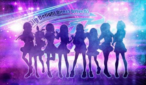 新プロジェクト「D4DJ」。8人の女の子のキャラクターシルエットが公開された。(C)bushiroad All Rights Reserved.