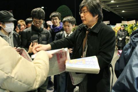 19年2月開催の日本武道館でのライブ終了後に、木谷取締役自らがスポーツ紙とタイアップした「号外」を配布し、5月のSILENT SIRENとの対バンライブをアピールした