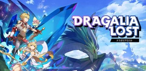 任天堂と共同で開発したスマホ向けアクションRPG『ドラガリアロスト』